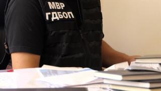 ГДБОП спря пиратски сайт за електронни книги