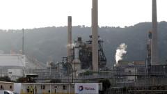 Блокади на рафинерии във Франция срещу пенсионната реформа