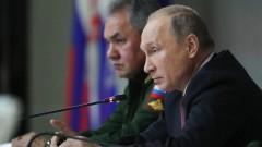 Путин: Новата стратегия за национална сигурност на САЩ е агресивна