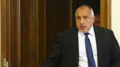 Борисов отива в Израел и Палестина
