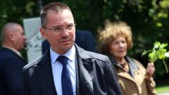 ВМРО представя кандидатите си за местните избори
