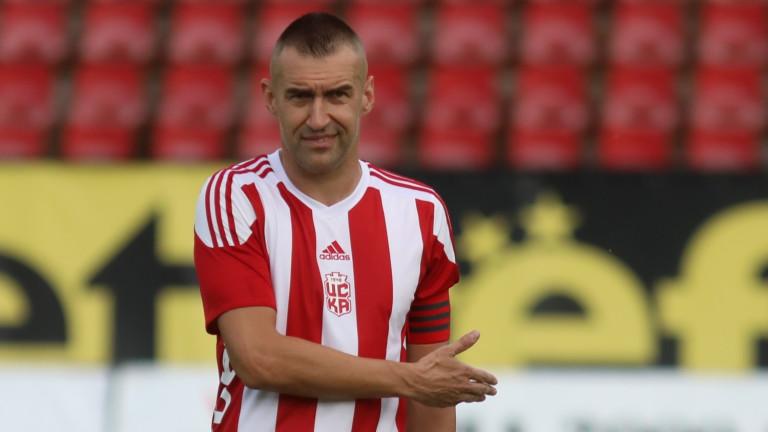Дерменджиев със сензационно решение - вика Мартин Камбуров в националния отбор?