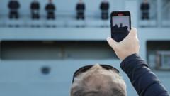 Международни военни учения на НАТО в Черно море