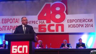 Гласуваш за АБВ, получаваш ГЕРБ, резюмира Станишев пред конгреса