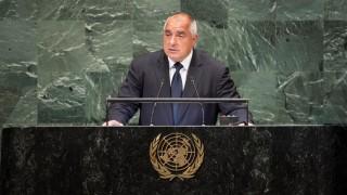 Избраха България за член на Съвета по правата на човека