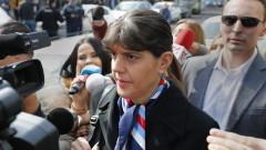 ЕП официално подкрепи Лаура Кьовеши за главен прокурор на ЕС