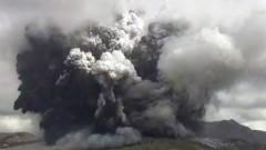Изригна най-големият действащ вулкан в Япония
