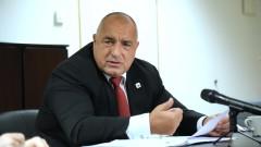 Борисов иска гъвкави мерки, най-лесно било със забрани