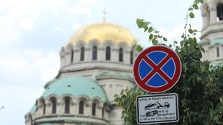 За по-чист въздух разширяват синята зона в София