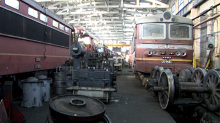 Изображение 201017