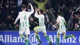 Звездите на Бетис спечелиха всичките си гостувания в Каталуния в Ла Лига през сезона