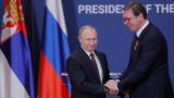 Вучич не очаква скорошно решение за Косово