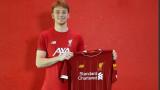 Ливърпул с първи трансфер за лятото, взе холандски талант