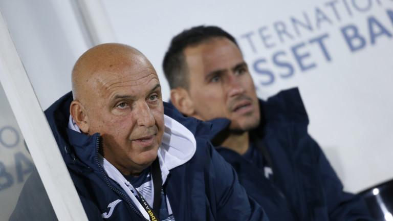Славия показа на Левски каква е ролята на треньора