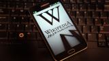 Турските власти блокираха Уикипедия