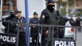 Турция задържа повече от 100 заподозрени за връзки с ДАЕШ
