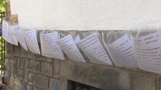 Граждани застанаха в защита на Финговата къща
