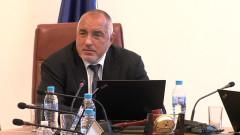 Борисов: За тези, които казват, че сме задлъжнили държавата - точно обратното е