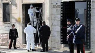Италиански полицаи разчетоха кодиран документ на калабрийската мафия