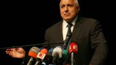 Борисов: България е един от най-лоялните членове на НАТО; Няма да замразяват депутатските заплати
