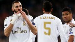 Реал (Мадрид) - Атлетико (Мадрид) 1:0, гол на Бензема