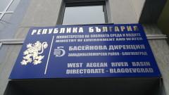 Прокуратурата и МВР влязоха в Басейнова дирекция -Благоевград