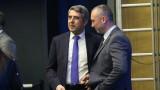 """Плевнелиев съветва """"Демократична България"""" да си избере Манолова за лидер"""