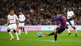 """Тотнъм - Барселона 2:4, голеада на """"Уембли""""!"""