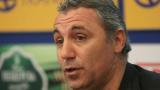 Отборът на Христо Стоичков претърпя загуба в първенството на ЮАР