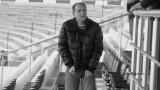 """Поклонението пред тленните останки на Аян Садъков ще бъде на """"Лаута"""""""