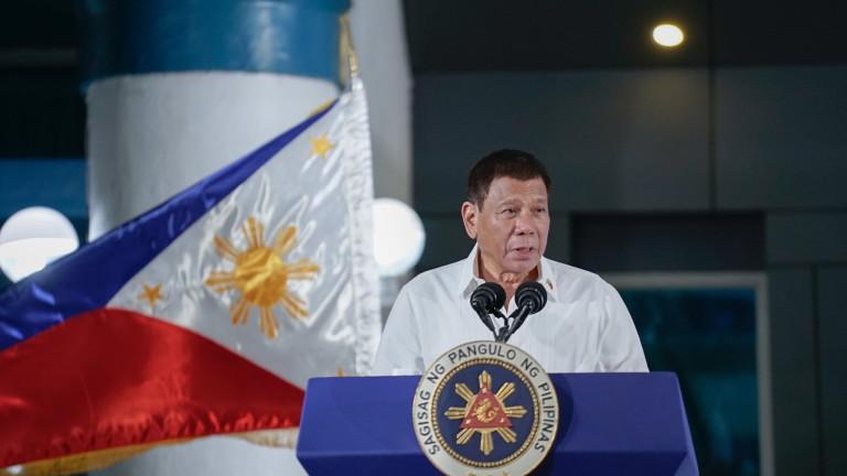 Ведомствотоза наблюдение на правата на човека във Филипините обяви, че