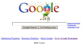 Google празнува рожден ден