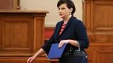 Дариткова вярва в стабилността на коалицията