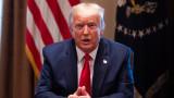 Тръмп подписа закона за финансовата помощ срещу коронавирус