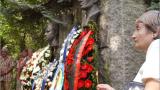 Почитаме паметта на Гунди и Котков
