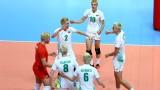 България излиза срещу Италия, Турция, Белгия, Словакия и Финландия на Европейското първенство