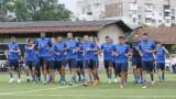 Богдан Вашчук направи първа тренировка с Левски