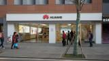 Нова Зеландия отряза китайската Huawei за 5G мрежа