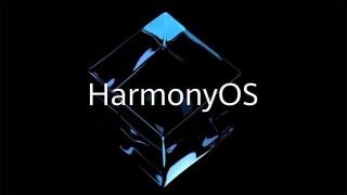 Какво ще промени HarmonyOS за Huawei