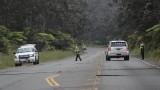 Стрелбата на Хаваи. Двама полицаи са убити