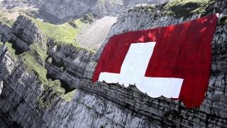 Тази швейцарска банка спаси парите на евреите от нацистите и на американците от данъчните