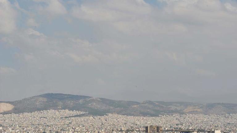 Брюксел иска Атина да намали замърсяването на въздуха