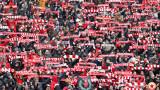 500 фенове на ЦСКА ще могат да гледат на живо дербито срещу Локомотив (Пд)