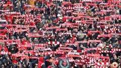 Екскурзия за феновете на ЦСКА за гостуването в Лига Европа