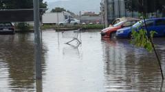 Пороен дъжд образува водовъртеж в Благоевград