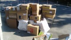 """Митничари задържаха 469 740 къса цигари на ГКПП """"Дунав мост II Видин-Калафат"""""""
