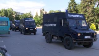 Мирен протест в Раднево