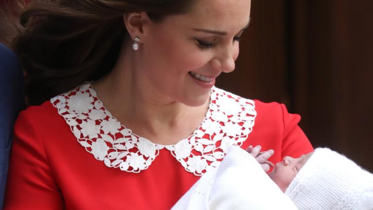 Вчера Кейт Мидълтън роди третото си дете. Само седем часа