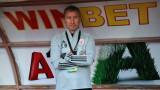 Стамен Белчев се реши на важна промяна в ЦСКА