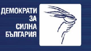 Лидерът на ДСБ в Добрич подаде оставка